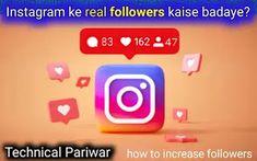 Instagram पर followers कैसे बढ़ाये? 2021 new trick Real Followers, New Tricks, Instagram