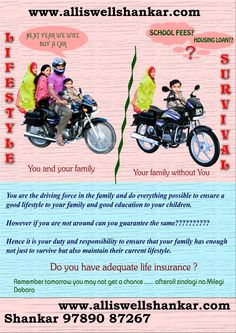 Why life insurance ( LIC )?????  Call me shankar 9789087267 www.alliswellshankar.com