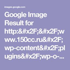 Google Image Result for http://www.150cc.ru/wp-content/plugins/wp-o-matic/cache/9a5a9abaef_9160755.jpg