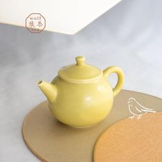"""""""Nurture your favorite teapot and let it serve your beloved ones."""" A teaware designed for exploring the diverse beauty of whole leave finest tea world — Wolf Tea proudly present you the ideal teapot! #teapotforone #teapotgift #looseleafteapot"""