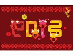 Chinese New Year Of Snake 2013 by helios1027.deviantart.com on @deviantART