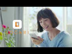 本田翼出演!オトナ女子No.1*アプリ『LOCARI』のテレビCM放映スタート! – おもしろ・おどろき・気になるニュース