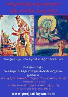 Hindu Vedas, Hindu Deities, Hinduism, Vedic Mantras, Hindu Mantras, Devotional Quotes, Daily Devotional, Green Tara Mantra, Bhakti Song