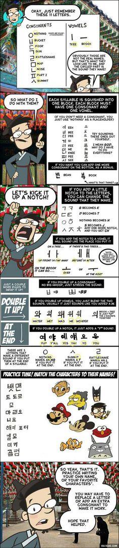 외국어로서의 한국어