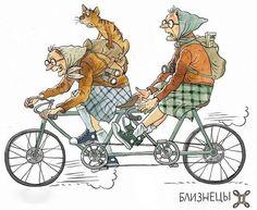 made by: Olga Gromova , illustration Illustrations, Illustration Art, Old Lady Humor, Old Folks, Old Age, Bicycle Art, Art Impressions, Tandem, Whimsical Art