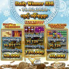Casino gambling machines