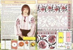 Gallery.ru / Фото #17 - Вишиті жіночі сорочки (схеми) - kolirbarvi