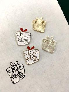 새로운 것을 시도한다는 건참으로 흥분되는 일이다. #캘리그라피 #붓글씨 #손글씨 #캘리그라피소품 #캘리그... Text Style, Caligraphy, Identity Design, Word Art, Hand Lettering, Design Inspiration, Stamp, Drawings, Coasters