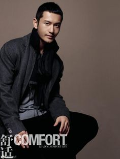 Chinese actor Huang Xiao Ming