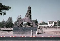 Addis Ababa Lion of Judah 1951 Ethiopia Addis Abäba Great Places, Places Ive Been, Addis Abeba, Fu Dog, Cape Verde, Lion Of Judah, Scenery Wallpaper, African History, East Africa