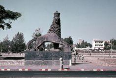 Addis Ababa Lion of Judah