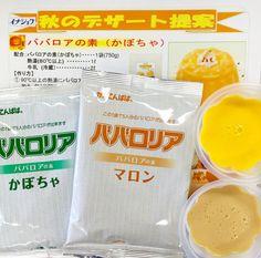イナショク かんてんぱぱ ババロリア かぼちゃ・マロン (75g×5袋)  熱湯に溶かして牛乳を加えるだけで、簡単に本格的なババロアが作れます。 軽く混ぜるとプリン風に、しっかり混ぜるとムース風の食感になります。 フルーツを入れたり、ちょっとしたアレンジを加えて、手づくりのオリジナルデザートはいかがですか?  『かぼちゃ』は、ほんのり甘いかぼちゃ風味です。ほっこりとした食感でどこか懐かしいお味。  『マロン』は、栗の風味豊かな旬な和風のデザートです。マロンソース付き。  秋のデザートにどうぞ♪  こちらはお取り寄せの商品となりますのでお問い合わせお待ちしております!!  尚、ババロリアシリーズでストロベリー、チョコ、抹茶、ヨーグルトなどは通常在庫しておりますのでよろしくお願いします 業務用食品資材綜合卸 和光食材株式会社  本社 山形県酒田市坂野辺新田古川121-1 酒田事業部 TEL 0234-41-0271 鶴岡事業部 TEL 0234-41-0272  寒河江営業所 山形県寒河江市中央工業団地155-17 TEL 0237-85-2660(代)