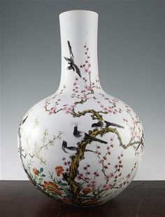 Buy online, view images and see past prices for A large Chinese famille rose bottle vase, Qianlong seal mark but later, 50cm. Invaluable is the world's largest marketplace for art, antiques, and collectibles.