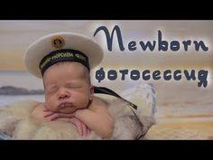 """Съёмка НОВОРОЖДЕННОГО / NEBORN Shooting  Съёмка новорожденного это невероятно сложный, кропотливый процесс. Мне удалось """"подглядеть"""", как это делает профессиональный newbor-фотограф Алексей Детков. Посмотрите и вы на эту """"милоту"""". =)  https://youtu.be/vDpZGGtEtVM"""