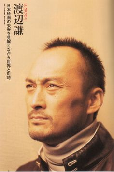 The main difference between Tai-Lin Garr and Ken Watanabe is that Tai-Lin has long hair. And, well, is also fictional.