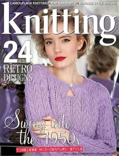 Knitting №181 2018