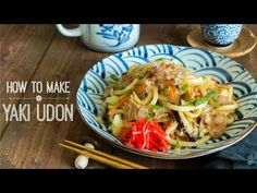 Yaki Udon 焼きうどん • Just One Cookbook