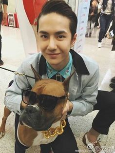 Where should I look? Yibo or the dog? XD