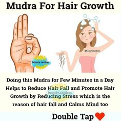 Good Skin Tips, Good Health Tips, Natural Health Tips, Health And Beauty Tips, Hair Remedies For Growth, Skin Care Remedies, Hair Growth, Reason Of Hair Fall, Acupressure Treatment