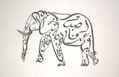 """'Groucho's Elephant' - by Everitte Barbee; This elephant is drawn in the ARABIC CALLIGRAPHY Diwani Jali script, using only the words from the Groucho Marx quote: """"One morning I shot an elephant in my pajamas. How it got into my pajamas I'll never know."""""""