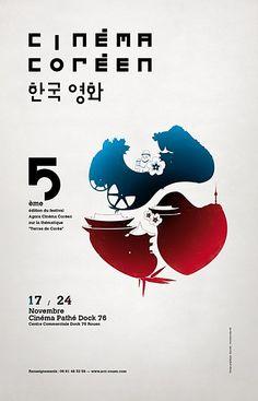 5e Festival Agora Cinéma Coréen, Rouen