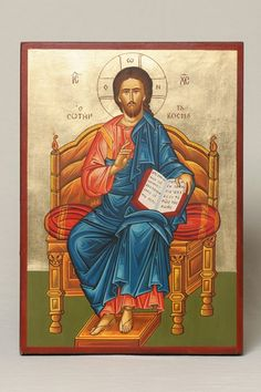 Icon of Christ Enthroned Picture