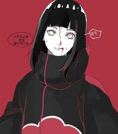 •..••'¯''•.¸¸.•' P𝐇Ø𝓉Ø 𝓫𝔬𝕆Ⓚ '•.¸¸.•''¯'••..• ( ・ω・)… #detodo # De Todo # amreading # books # wattpad Anime Naruto, Naruto Boys, Manga Anime, Naruto And Hinata, Naruto Art, Hinata Hyuga, Boruto, Akatsuki, Sasuhina