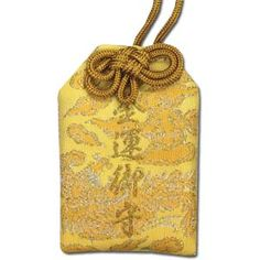 Omamori are charms that can be attained by donating to Shinto shrines in Japan. Add some Japanese charm as well as a little extra luck where ever you need it with this adorable mini Omamori. Designed to bring in good fortune, this traditional product measures 6 cm in length. Great for Japanophiles young and old.