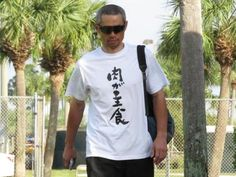 """イチロー「肉が主食」Tシャツで球場入り """"肉シリーズ""""第3弾 #Tシャツ #イチロー Ichiro Suzuki, Buy T Shirts Online, Japanese Quotes, Baseball Players, Shirt Designs, Yahoo, Guys, Words, Funny"""