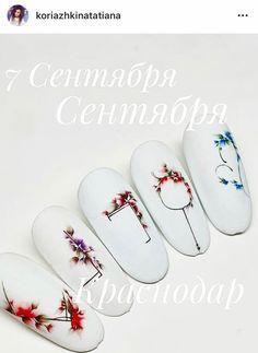Stiletto Nails, Gel Nails, Acrylic Nails, Aqua Nails, Pastel Nails, Japanese Nail Art, Japanese Nail Design, Flower Nail Art, Art Flowers