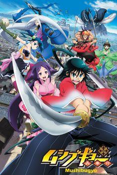 Mushibugyo Anime ENG-Sub