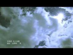 《三寸天堂》--步步惊心主题曲 高清完整版 - YouTube