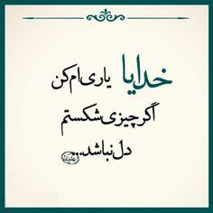 امام باقر علیه السلام :بهترین سخنى كه دوست دارید مردم به شما بگویند، به آنها بگویید، چرا كه خداوند، لعنت كننده، دشنام دهنده، زخم زبان زن بر مؤمنان، زشت گفت