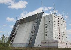 Радиолокационная станция «Волга» : Министерство обороны Российской Федерации