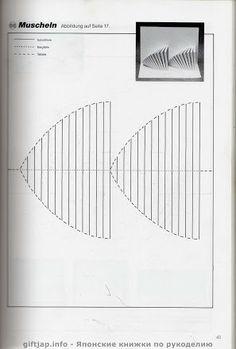 Kirigami Patterns, Kirigami Templates, Pop Up Card Templates, Geometric Origami, Origami Design, Diy Origami, 3d Paper Art, Paper Pop, Cardboard Crafts