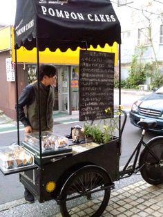 [카페인테리어] Shop in Shop 및 Food truck 인테리어 Food Trucks, R Cafe, Cafe Shop, Mobile Cafe, Mobile Shop, Coffee Carts, Coffee Truck, Bike Coffee, Food Box