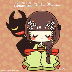 """When you hear """"Melon Princess"""", you might guess that it's going to be a cute and sweet tale. (✿。・ω・。) But you guessed wrong. ( ꒪Д꒪)ノ This folktale is so not """"cute and sweet"""" that it even spawned an urban legend. But here's the story first: www.facebook.com/JapanLoverMe Sharing the Worldwide JapanLove ♥ www.japanlover.me ♥ www.instagram.com/JapanLoverMe http://japanlover.me/cool/ Art by Little Miss Paintbrush"""