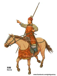 Bao Qi 豹骑 (Leopard Cavalry) The light cavalry unit in the Cao Cao's elite cavalry corp, specialized in recon and pursuing mission. Rider and horse are equipped with leather armor to reduce weight. They are known for their speed and long distance pursuing. In 208 A.D. Cao Cao sent this troop to attack retreating army of Liu Bei, they dash a few hundred kilometers in one day and catch up with Liu Bei at Dang Yang by surprise. 豹骑 魏军的轻骑精兵,与虎骑合称虎豹骑。豹骑以机动力见称,长坂坡之战中连夜奔行百里,在当阳追上并袭击刘备军