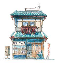 Building Drawing, Building Sketch, Studio Ghibli, Watercolor Illustration, Watercolor Paintings, Watercolor Japan, Watercolour, Work In Japan, Japanese Store
