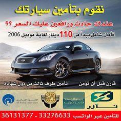 6b1614518 Instagram post by 135K / سوق السيارات CarsMarket • Dec 23, 2015 at 5:25am  UTC