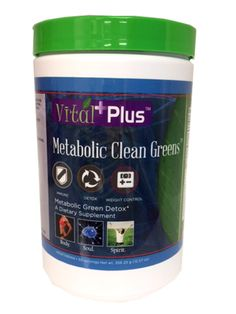 A dietary supplement to support detoxification functions.*