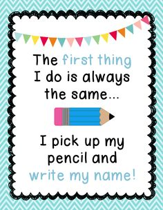 FREE Poster to help students remember to put their name on their papers.