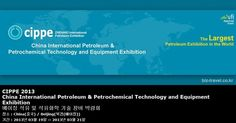 CIPPE 2013 China International Petroleum & Petrochemical Technology and Equipment Exhibition 베이징 석유 및 석유화학 기술 장비 박람회