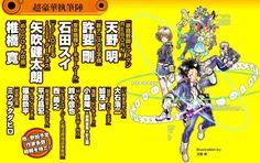 La revista Jump Live, en su web oficial anuncia que Akira Amano (Reborn!), lanzará un nuevo manga llamado ēlDLIVE, el editor del manga dice que este se publicará a color