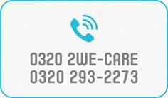 Call 0320 for details Tech Companies, Company Logo, Logos, Logo, A Logo
