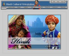 Hindi Cultural Orientation (DLIFLC)