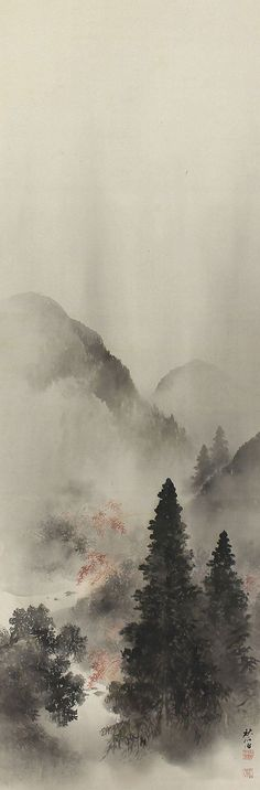 Autumn Landscape by Okutani Shuseki (1871-1936). Japanese Hanging Scroll Painting.
