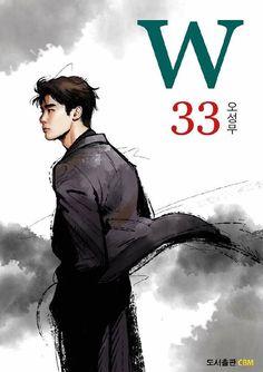 W Two Worlds Wallpaper, Wallpaper W, World Wallpaper, Wallpaper Lockscreen, W Two Worlds Art, Between Two Worlds, Lee Jong Suk Cute, Lee Jung Suk, K Pop