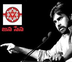 The actor Pawan Kalyan led Janasena Party is all set to enter the general elections that will be held in On Tuesday, Pawan Kalyan Pawan Kalyan Wallpapers, Latest Hd Wallpapers, Star Images, Hd Images, Beautiful Girl In India, Allu Arjun Images, Galaxy Pictures, Power Star