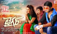 #Tiger Movie Audio Release Date Wallpapers